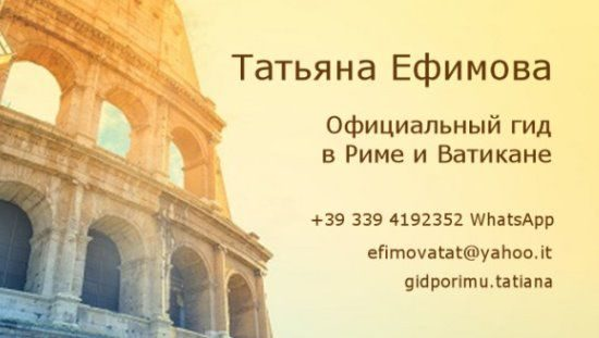 Минивэн такси в Москве