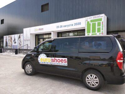 Minivan_corporation