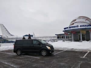 центр бизнес авиации Домодедово