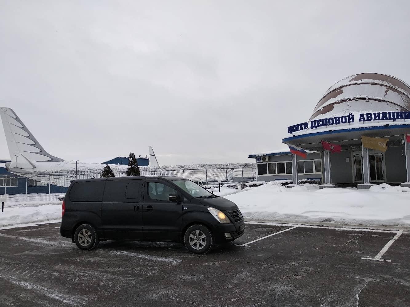 бизнес-такси в аэропорт Домодедово