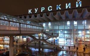 Минивэн на Курский вокзал