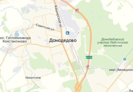 Такси минивэн Домодедово